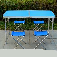 户外可折叠桌便携式摆摊铝合金桌子折叠餐桌简易家用宣传地摊桌椅 +六凳