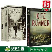 正版现货 追风筝的人The Kite Runner+福尔摩斯探案全集英文版 Sherlock Holmes 英文原版小