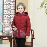 中老年人女装棉衣冬装外套老人女加厚羽绒奶奶棉袄50-60岁70
