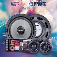 汽车喇叭套装6.5寸中重低音全频汽车音响无损改装同轴SN1519