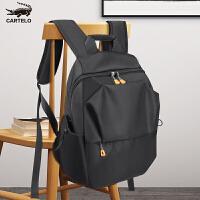 卡帝乐鳄鱼双肩包书包青年电脑包轻便户外旅行包男韩版时尚潮流