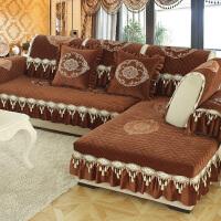 欧式冬季沙发垫短毛绒加厚保暖防滑实木真皮客厅组合沙发套罩全包