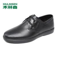 木林森男鞋(MULINSEN)男士透气舒适商务休闲皮鞋套脚时尚休闲打孔鞋冲孔鞋87052761