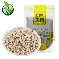 阳光美膳 薏米仁 488g/袋 原产自贵州兴仁薏仁五谷杂粮