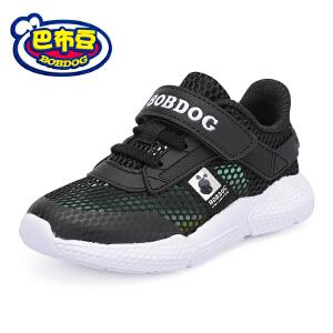 巴布豆童鞋儿童鞋子2019新款鞋透气运动鞋