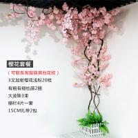 仿真樱花树藤植物树叶婚庆落地假花藤条室内客厅管道墙面装饰遮挡