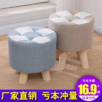 小凳子家用时尚创意小板凳客厅墩子沙发凳实木矮凳成人布艺圆凳子