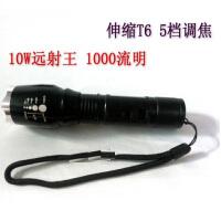 10WT6LED强光充电手电大功率伸缩调焦18650锂电池7号电池