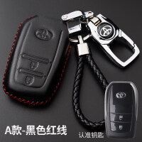 丰田卡罗拉凯美瑞皇冠雷凌锐志汉兰达RAV4真皮汽车钥匙包钥匙套壳 汽车用品