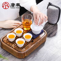 唐丰整套功夫茶杯简约鸡翅木实木干泡茶盘户外旅行茶具套装便携包