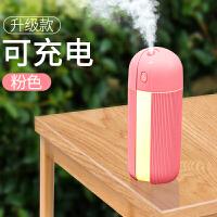 加湿器喷雾水制冷器USB小风扇迷你可充电便携式小型空调手拿学生宿舍床上冷气机手持随身卡通抖音神器电风