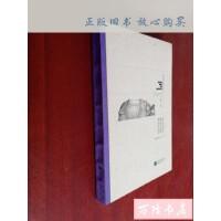 【二手旧书85成新】像我这样笨拙地生活Notebook /廖一梅 著 江苏文艺出版社