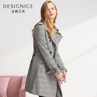 【书香节 到手价 359.7】迪赛尼斯双排扣女式修身格子收腰小个子风衣中长款外套