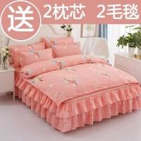 儿童四件套床上用品床单被套被罩床裙款家用裙边可爱宾馆