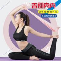 拉力绳专用弹力带练肩膀用品肩带脚蹬辅助器练习粉色美背瑜伽绳新