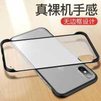 �O果x手�C��iphone11Pro max�o�框超薄xs磨砂xr保�o套6/6s/7/8/plus硅�zx透明iPhonex