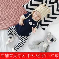 婴儿秋季新生儿纯棉可爱熊表情衣服+条纹长裤婴幼儿2件套套装