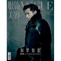 VOGUE杂志2018年6期胡歌单人封面送B款海报