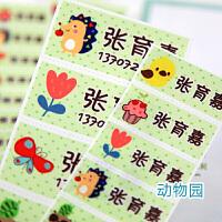 幼儿园宝宝名字贴姓名贴布可缝可烫卡通名字条免刺绣防水