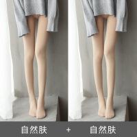 №【2019新款】修身穿的关腿神器女冬加绒连裤袜裤美腿女加厚连脚外穿塑形冬天肉色丝袜