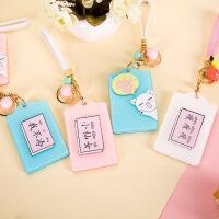 亚克力公交车卡套韩国钥匙扣女创意卡通可爱饭卡交通学生卡包
