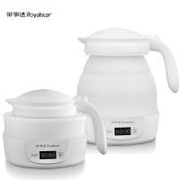 荣事达 电热水壶电水壶烧水壶0.8L食品级硅胶保温折叠旅行便携 白色JY08A