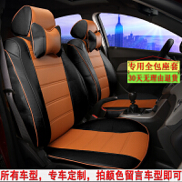 ���E510座套皮全包�S盟募就ㄓ枚�季座椅套全包��2019款汽�坐�|