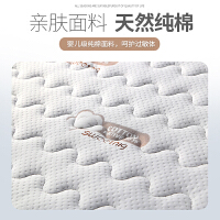 椰棕床垫偏硬学生儿童天然乳胶1.5m1.8/2榻榻米定做折叠棕榈棕垫