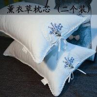 全棉薰衣草枕头助睡眠护颈椎可水洗枕芯一对真空48x74cm