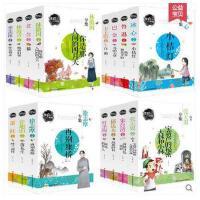 笔尖上的中国 全套15册 儿童初中小学生三四五六课外阅必读物图中国名著书籍6-7-8-9-10-11-12-13-14