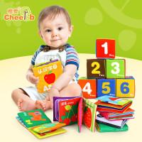 认知布玩套装宝宝布书布积木婴儿玩具0-1岁带响纸摇铃