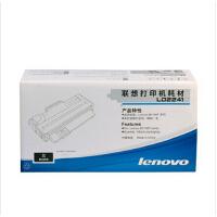 原�b�想 Lenovo LD2241 硒鼓 鼓粉一�w �m用于 M7150F 打印�C感光鼓 硒鼓粉盒一�w!