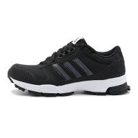 Adidas阿迪达斯男鞋 男子马拉松缓震跑步鞋运动鞋 B54283
