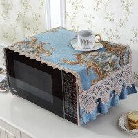 欧式蕾丝雪尼尔微波炉盖巾盖布微波炉罩烤箱罩套防尘罩 36*100cm(含花边)