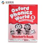 原版进口 牛津少儿英语自然拼读教材 oxford phonics world 5级别教师用书 Teacher's bo