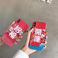 开运招财猫红色6s苹果X/XS/Max手机壳iPhone8软壳7Plus硅胶XR情侣 6/6s 开运