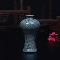 龙泉青瓷迷你小号花瓶花器 陶瓷花插 微型中式摆件家居饰品博古架1