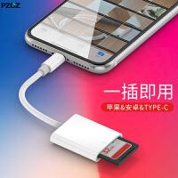 苹果安卓通用手机SD卡读卡器otg多合一多功能3.0配件高速lightning to车载iPhone相机转ipad转接