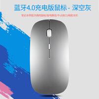苹果macbookpro13笔记本12智能充电蓝牙鼠标air13.3无线鼠标mac15 标配