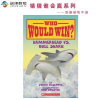 Scholastic Who Would Win Hammerhead VS Bull Shark 猜猜谁会赢 双髻鲨