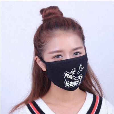 特价冬季黑色男女个性印字口罩 时尚韩版全棉保暖口罩