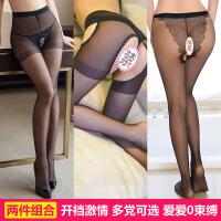 性感情趣内衣2双女内裤套装大码开裆露乳黑丝袜透明网袜连体连身