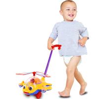 宝宝学步手推车玩具单杆儿童推推乐响铃手推飞机龙虾吐舌头1-3岁抖音 +飞机(整套买省3元,) 套餐4