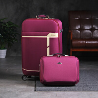 帆布拉杆箱子母箱20寸商务行李箱女24寸布箱旅行箱男28寸大密码箱