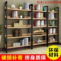 钢木书架简易铁艺置物架墙壁多层货架储物收纳架落地客厅展示架子 三层 60*30*108