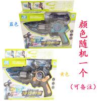 ?儿童电动玩具枪声光旋转震动小孩宝宝太空玩具枪两2-3-4-5岁礼物 银河烈鹰(无) 含电池