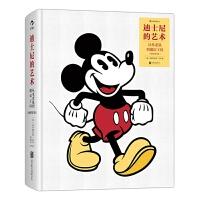 【后浪正版现货】迪士尼的艺术:从米老鼠到魔幻王国 (插图第5版)研究迪士尼艺术与发展的之作 激励无数动画人追寻梦想