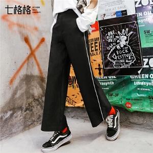 七格格阔腿裤女春季装2019新款韩版宽松学生显瘦黑色休闲直筒裤子