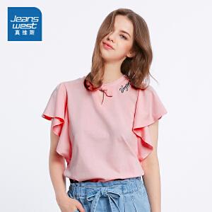 [尾品汇价:47.9元,20日10点-25日10点]真维斯女装 夏装 荷叶袖圆领短袖T恤