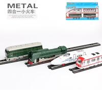 儿童玩具合金小火车玩具模型仿真男孩小汽车煤气火车高铁地铁 火车套装